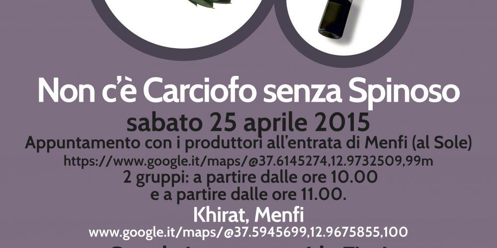 """Il Mandrarossa Wine Tour al Khirat di Menfi il 25 Aprile 2015 con """"Non c'è Carciofo senza Spinoso"""""""